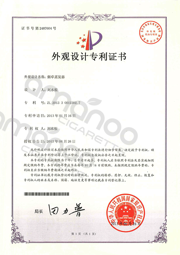 C Vapor Patent
