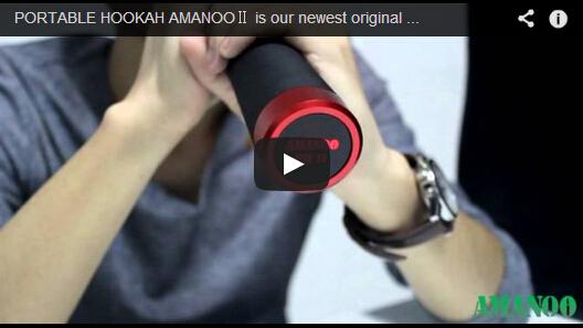 PORTABLE HOOKAH AMANOOⅡ